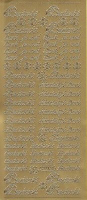 Stickervel Text goud  10 x 23 cm