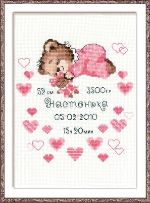 Borduurpakket Certificate Birth of Baby Girl