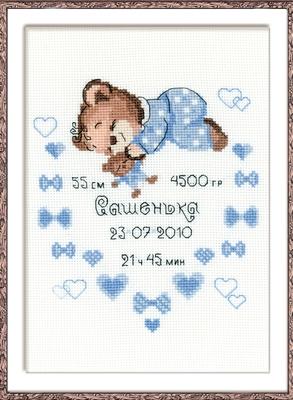 Borduurpakket Certificate Birth of Baby Boy