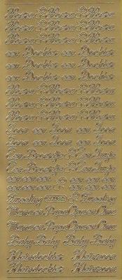 Stickervel Hoera Zoon/Dochter goud  10 x 23 cm