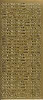 Stickervel Huwelijk Teksten Klein goud 10 x 23 cm