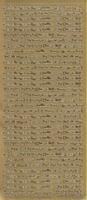 Stickervel Jubileum Teksten Klein 10 x 23 cm